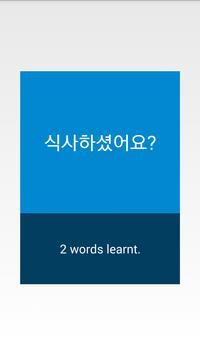 Beginner Korean screenshot 4