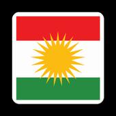 Beginner Kurdish icon