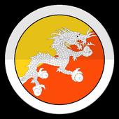 StartFromZero_Dzongkha icon