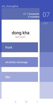 StartFromZero_Dzongkha screenshot 2