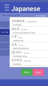 StartFromZero_Japanese poster