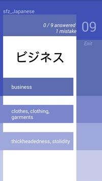 StartFromZero_Japanese screenshot 1