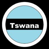 StartFromZero_Setswana icon