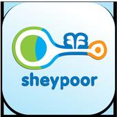 شیپور، نیازمندیهای رایگان کشور icon