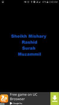 Surah Muzammil With Urdu Translation apk screenshot
