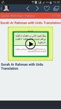 Surah Ar-Rahman Videos apk screenshot