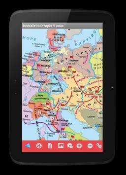 Всесвітня історія, 9 кл. screenshot 5