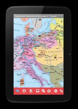 Всесвітня історія, 9 кл. screenshot 6