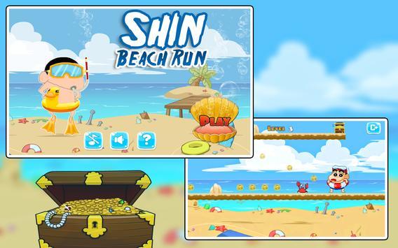 Shin Beach Run poster