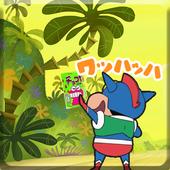 Shin Hero Super Adventure 2017 icon