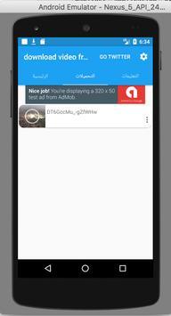 تحميل الفيديو من تويتر الذهبي apk screenshot