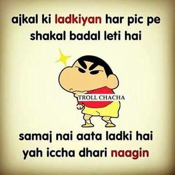 Whatsapp Shinchan Images With Quotes In English Doraemon