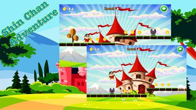 Shin jungle chan run screenshot 3