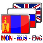 Mongolian Multi-Dictionary icon