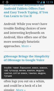 Mongolian Multi-Dictionary apk screenshot