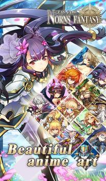 Norns Fantasy poster