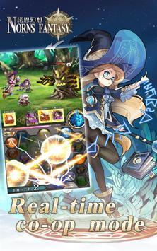 Norns Fantasy screenshot 5