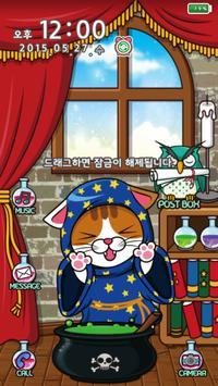 마법사냐옹이락스크린-WizardCatLockScr poster