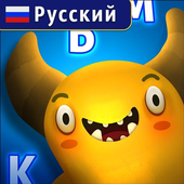 Feed The Monster - Learn Russian icon