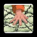 Shinobi Hand Jutsu Technique
