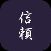 Shinrai CP icon
