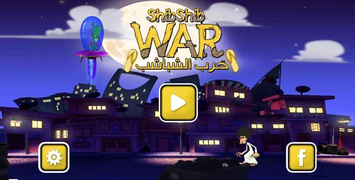 ShibShib War plakat