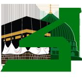 Shiddat- Islamic Shopping App icon
