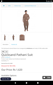 Shiddat- Islamic Shopping App screenshot 12