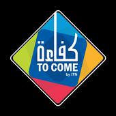 MyKTC icon
