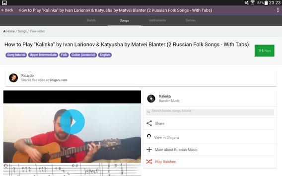 Music Tutorials screenshot 13