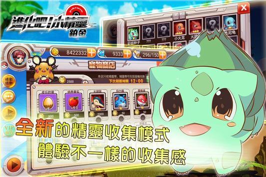 魔力聯萌 poster
