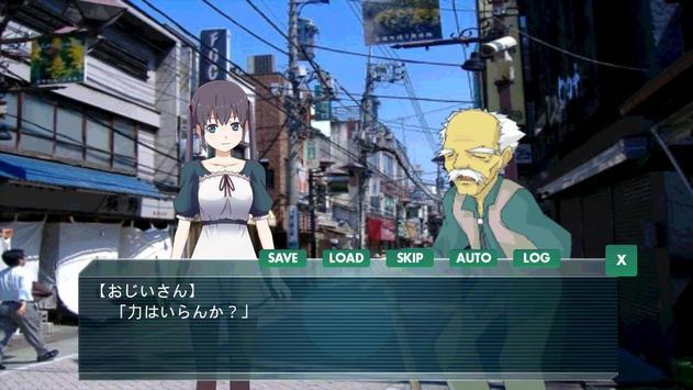 小梅とおじいさん screenshot 1