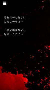 烏菜木市奇譚(うなぎしきたん) 『サイン』 poster