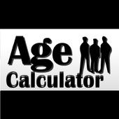 Best Age Calculator icon