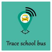 TRAKOM Driver Indus icon