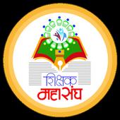 Shikshak Mahasangh icon