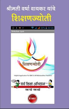 Shikshan Jyoti App poster