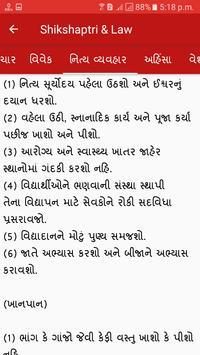 Shikshapatri & Law apk screenshot