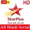 Star Plus Hindi Sirial,स्टार प्लस हिंदी सीरियल icon