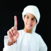 شيلات اماراتية متجددة icon