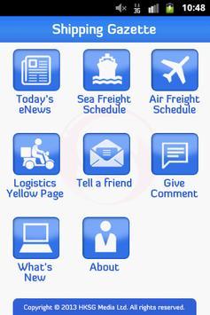 SG Mobile apk screenshot