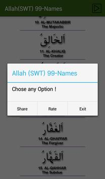 Allah (SWT) 99-Names apk screenshot