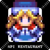 SPI Restaurant icon