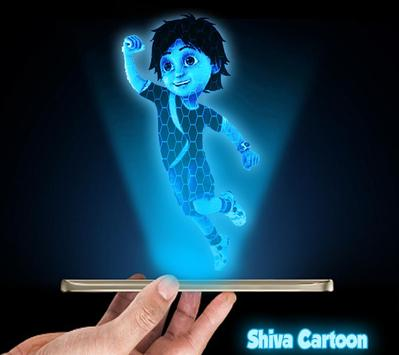 Shiva 3D Hologram Joke poster