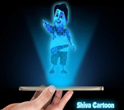 Shiva 3D Hologram Joke screenshot 2