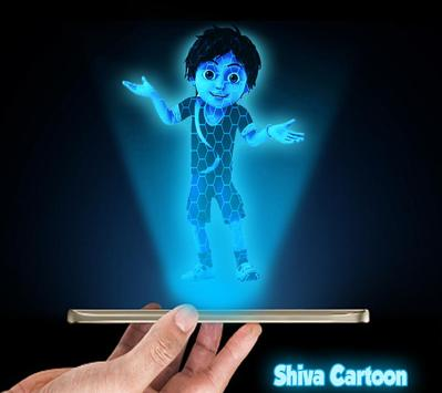Shiva 3D Hologram Joke screenshot 4
