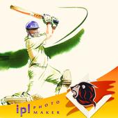 2017 IPL Dp Maker icon