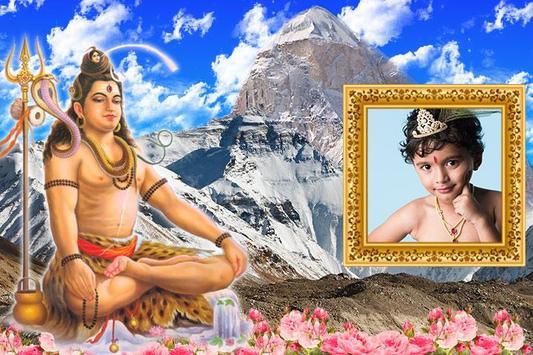 Shiva Photo Frames apk screenshot