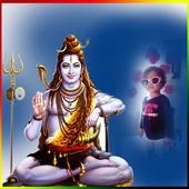 Lord Shiva  Photo Frames icon