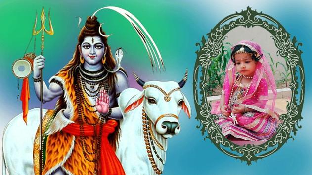 Lord Shiva  Photo Frames screenshot 1